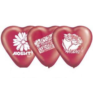 Воздушный шар Сердце Кристалл Красное 16 дюймов  с рисунком «С Любовью»