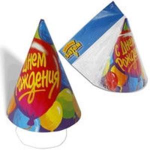 Карнавальный колпак «С днем рождения. Воздушные шары»
