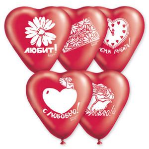 Воздушный шар 10 дюймов Сердце красное с рисунком «С Любовью»