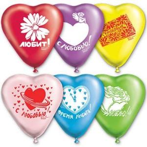 Воздушный шар Сердце 10 дюймов с рисунком «С любовью»