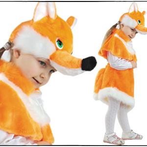 Карнавальный костюм «Лиса»