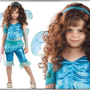 Карнавальный костюм «Лейла»