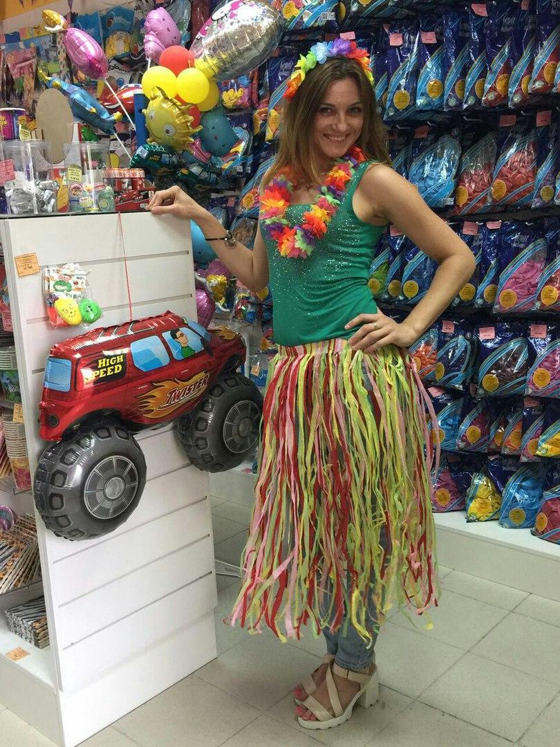 А у нас распродажа «гавайских» товаров!!!
