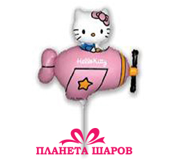 Фольгированная мини-фигура «Hello Kitty. Самолет»