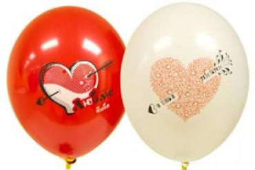 Новинки ко дню Святого Валентина и 23 февраля