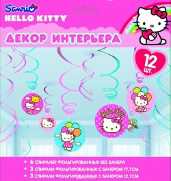 Спираль фольга «Hello Kitty»