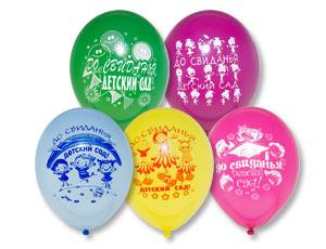 Воздушный шар 12″ дюймов с рисунком «До свиданья Детский сад»